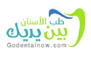 موقع طب الأسنان